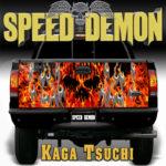 KAGA-TSUCHI Tailgate Wraps